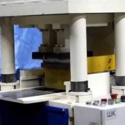 гиперпресс ПАК-170.2