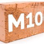 Кирпич М 100: характеристики, виды, применение